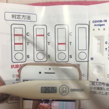 今日の!の写メ日記