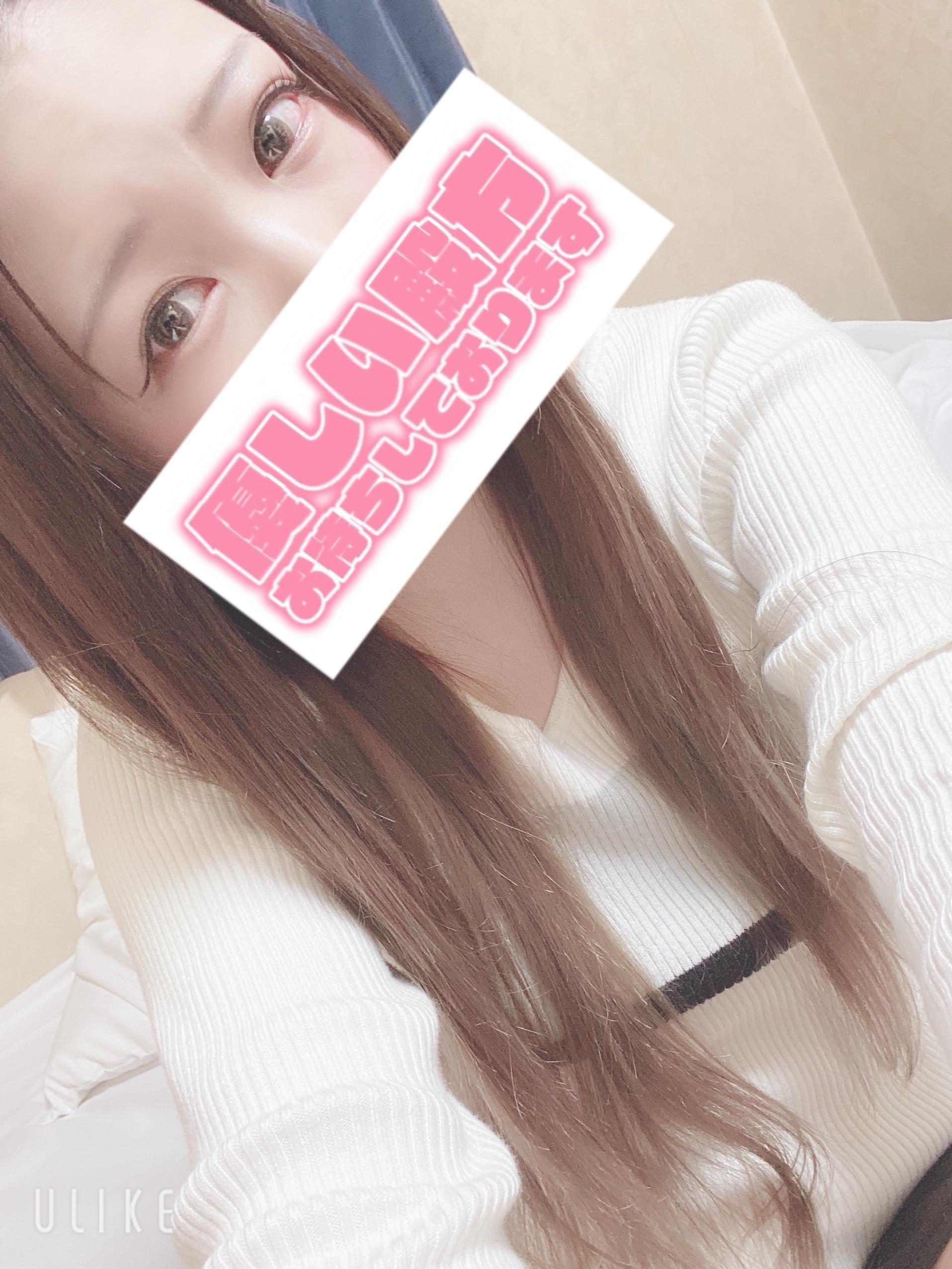 ミカド❤️ゆずは♪ついに❤️❤️の写メ日記