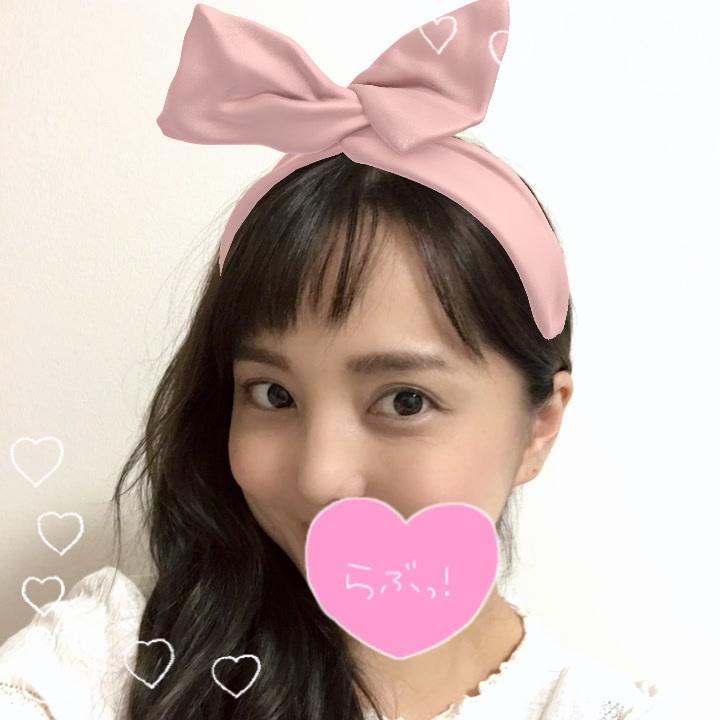 お知らせの写メ日記