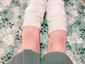 しゅっきんの写メ日記