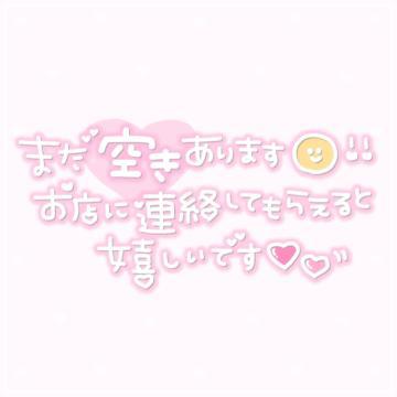 ? 本日20:30〜 ?の写メ日記