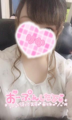 おはよぉ〜(´,,?ω?,,)?の写メ日記