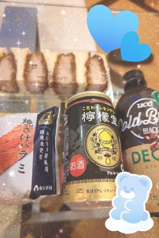 お礼プチ長崎Pちゃん♥️の写メ日記
