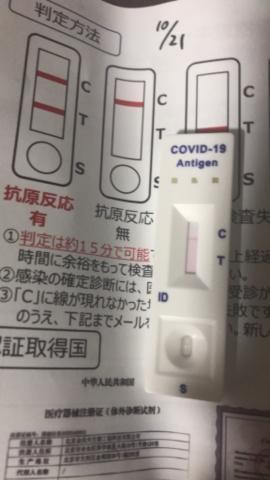 けんさ!の写メ日記