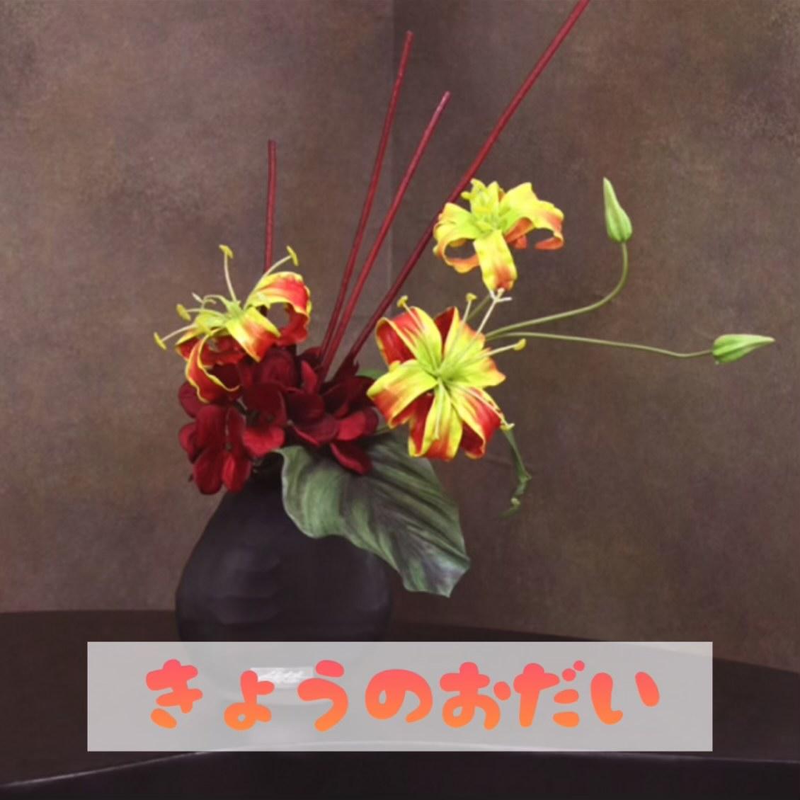 ⭐︎ミカド⭐︎今日のお題!の写メ日記
