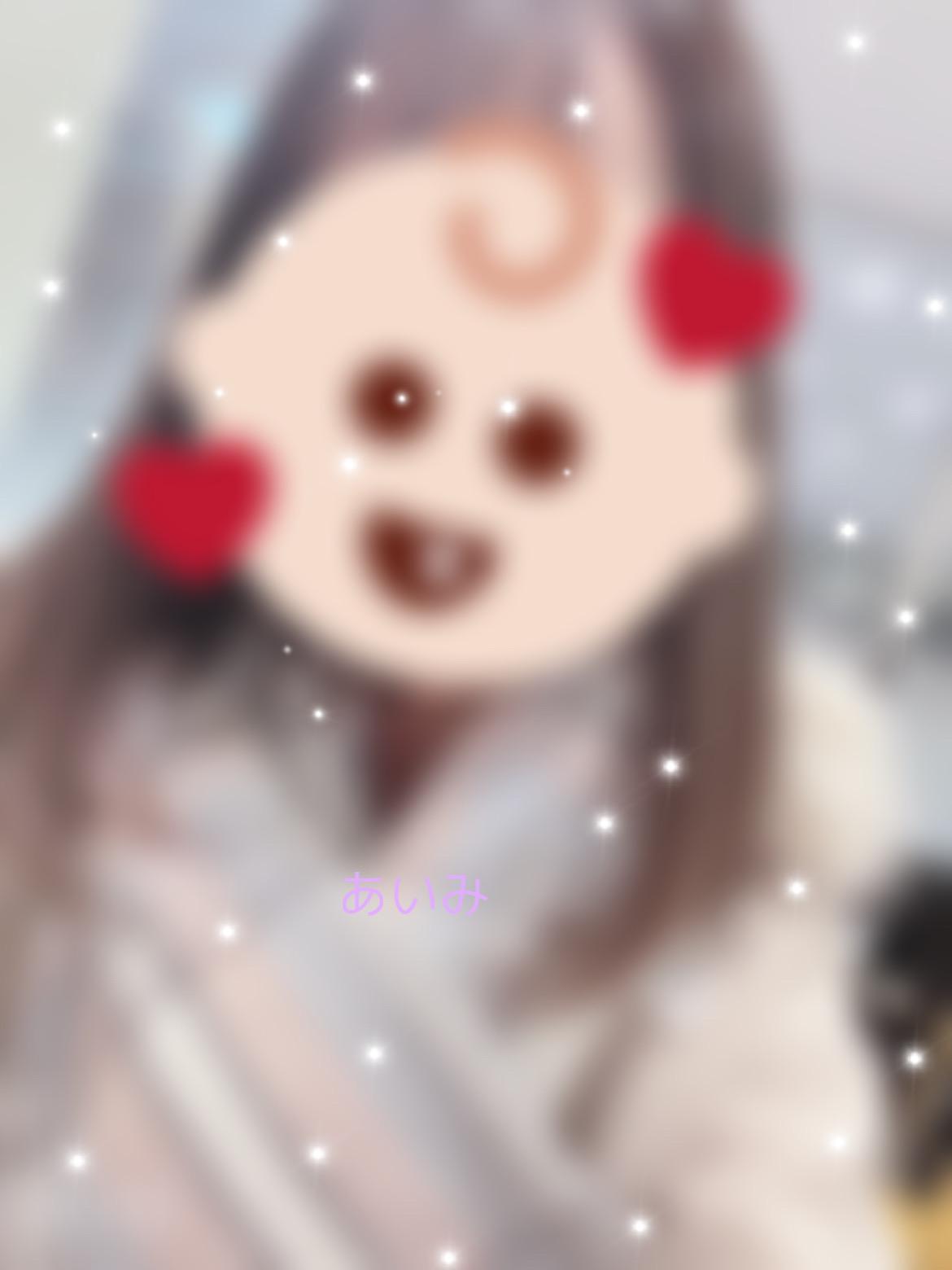 急遽出勤します!!!!!の写メ日記